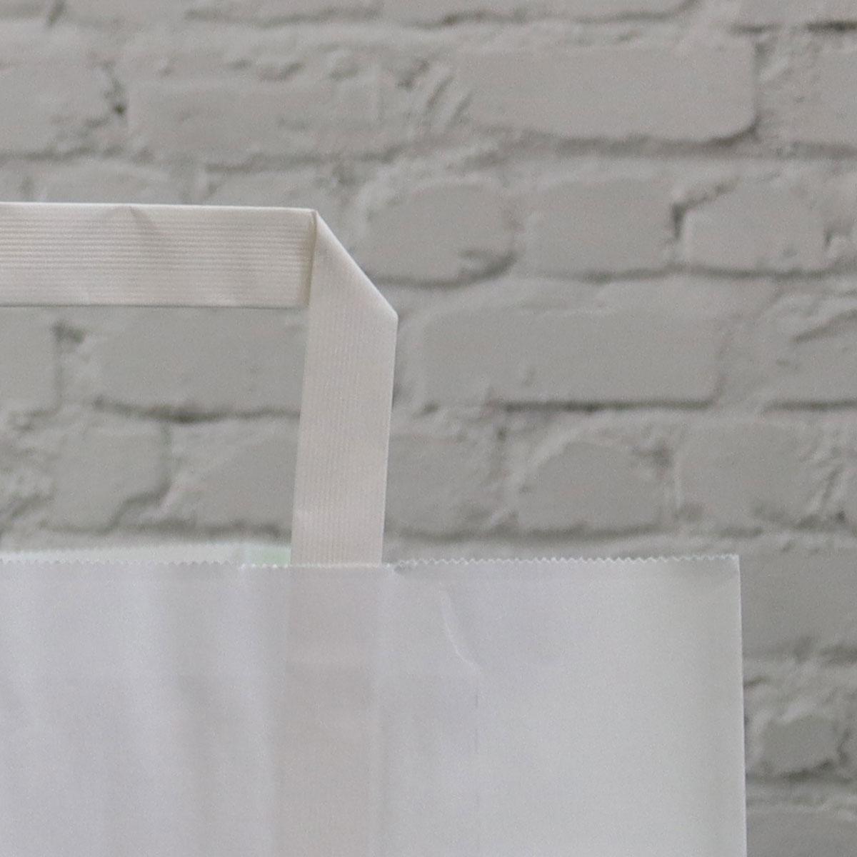 Papieren take away tassen - Enjoy groen